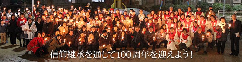 index-image